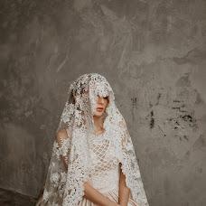 Wedding photographer Svetlana Kiseleva (shellycmile). Photo of 16.02.2018