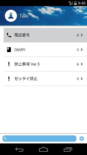 免費下載生活APP|My Diary(unofficial demo) app開箱文|APP開箱王
