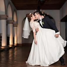 Wedding photographer Grethel Arevalo (GrethelArevalo). Photo of 20.09.2016