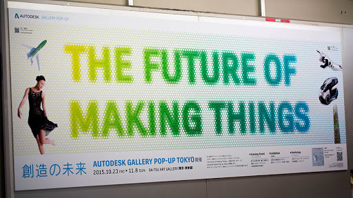 Autodesk Gallery Pop-Up Tokyo preview