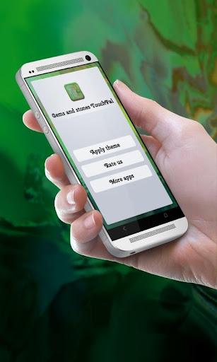 玉石 TouchPal