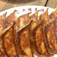 大阪王將餃子