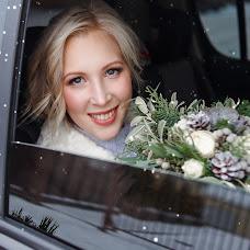 Wedding photographer Pavel Kalenchuk (Yarphoto). Photo of 27.01.2018