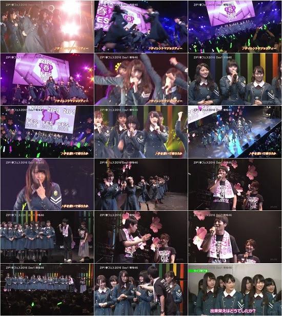 (TV-Music)(1080i) 欅坂46 Part – ZIP! 春フェス 2016 160907