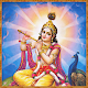 Download Shree Krishna 108 Names - Hindi For PC Windows and Mac