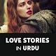 Love Stories in URDU 2019 Android apk