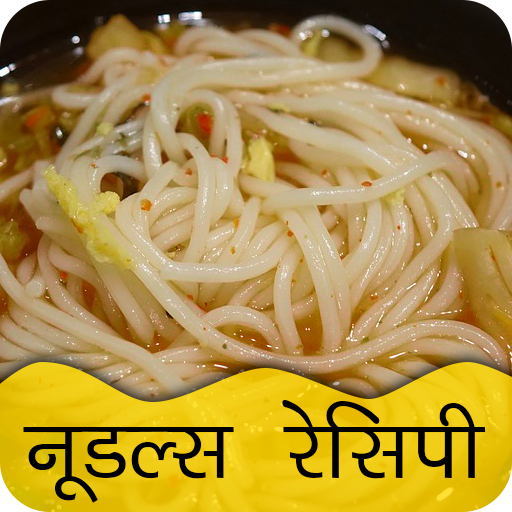 Noodles Recipes in Hindi