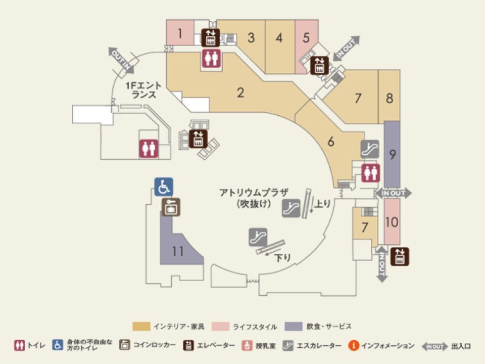 B029.【神戸ファッションマート】1Fフロアガイド170529版.jpg