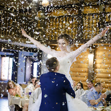 Wedding photographer Vera Bigma (BigmaVera). Photo of 28.05.2017