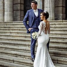 Hochzeitsfotograf Dennis Frasch (Frasch). Foto vom 22.09.2018