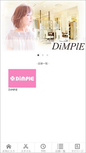 DiMPlE 2.0 Windows u7528 2