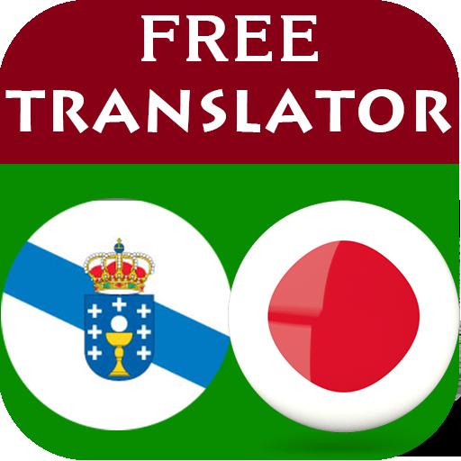 Galician Japanese Translator