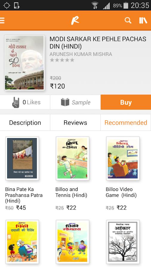 Rockstand mLearning App - screenshot