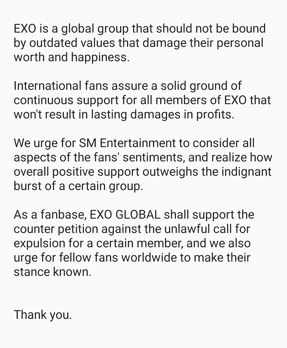 exo global statement 2