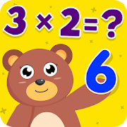 Multiplication Table Learning - Kids Math Learning