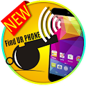 Whistle to Find Phone Pro Free icon