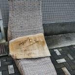 Gaku Guesthouse in Hakone, Kanagawa, Japan