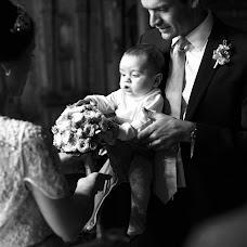 Wedding photographer Maria Soldatova (missbroadway). Photo of 30.10.2018