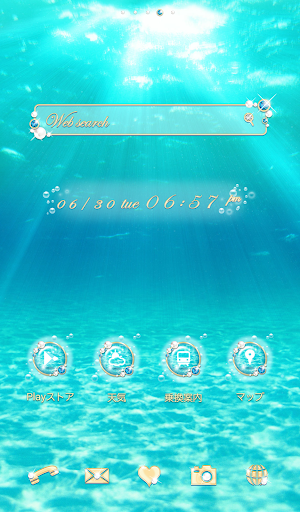 可爱的换肤壁纸★Under the Sea