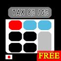 TaxCalculatorFree byNSDev icon