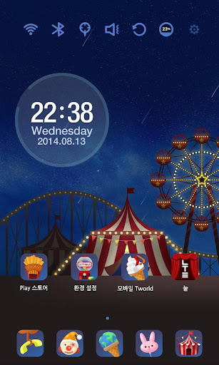 Summer Carnival Launcher Theme