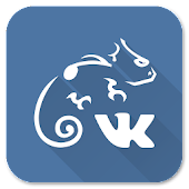 VKontakte Plugin for Stellio
