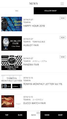 TOMIYA - トミヤコーポレーション公式アプリ -のおすすめ画像3