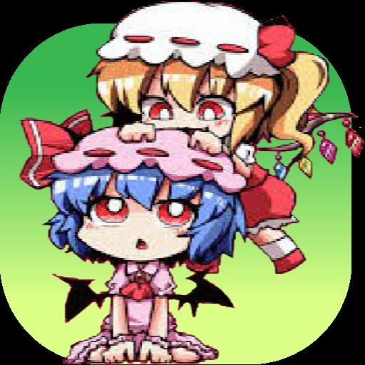 【東方】レミリア落とし3 フランもっ! 解謎 App LOGO-APP開箱王