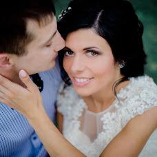 Wedding photographer Kristina Prokhorova (kristi71). Photo of 05.08.2018