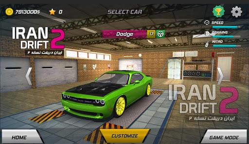 Iran Drift 2  screenshots EasyGameCheats.pro 3