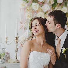 Wedding photographer Evgeniya Litovchenko (BBlood). Photo of 28.04.2015