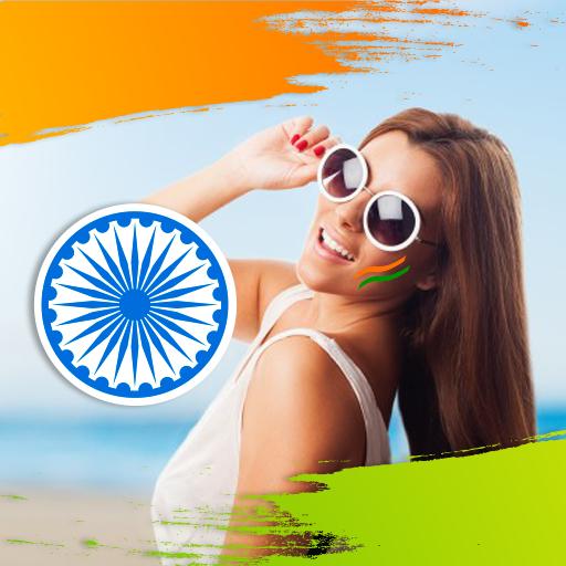 Indian Photo Frame