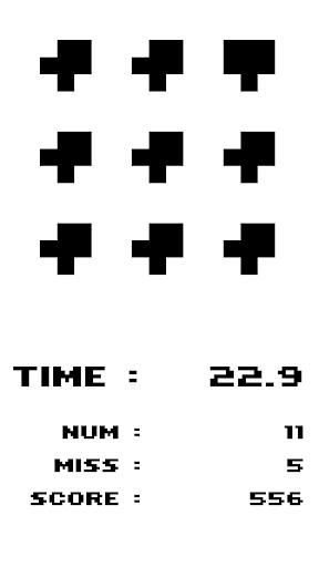 Bug Finder screenshot 1