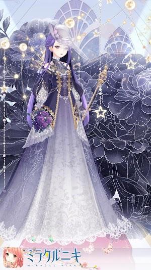 貴婦人風紫色コーデ