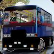 Minibus Driver - Realistic City Simulator