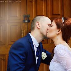 Wedding photographer Margarita Rozinkevich (rozinkevich). Photo of 08.07.2016