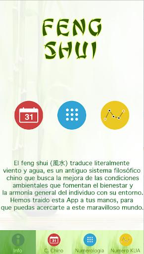 Feng Shui App 1.3.0 screenshots 1