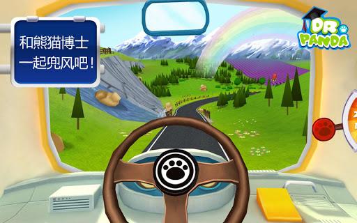 熊貓博士巴士司機 - 免費版