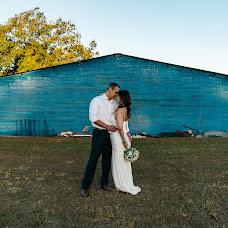 Fotógrafo de casamento Ricardo Jayme (ricardojayme). Foto de 26.07.2018