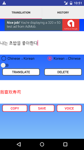 韓文翻譯 韓語翻譯