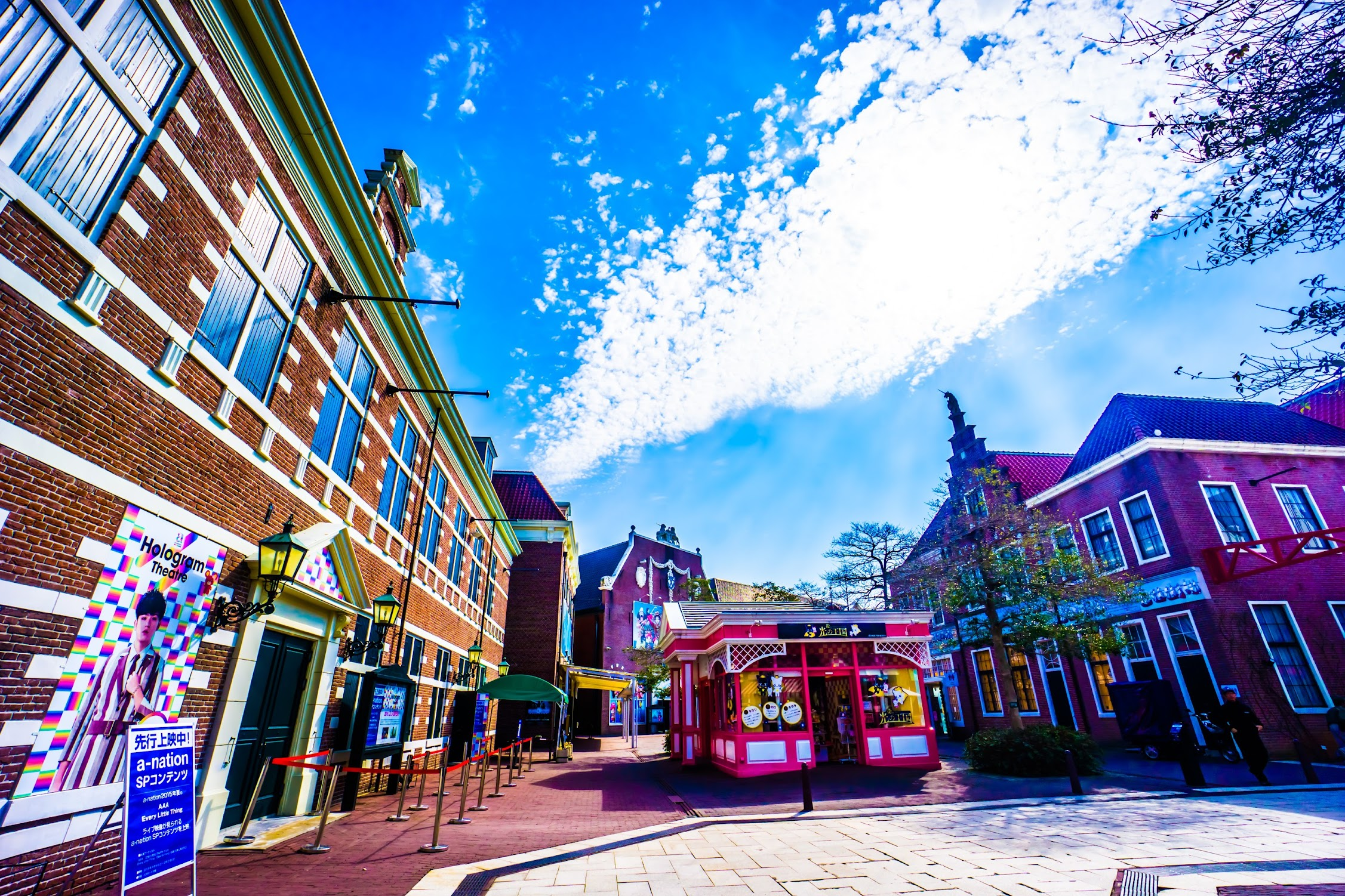 Huis Ten Bosch Attraction Town2