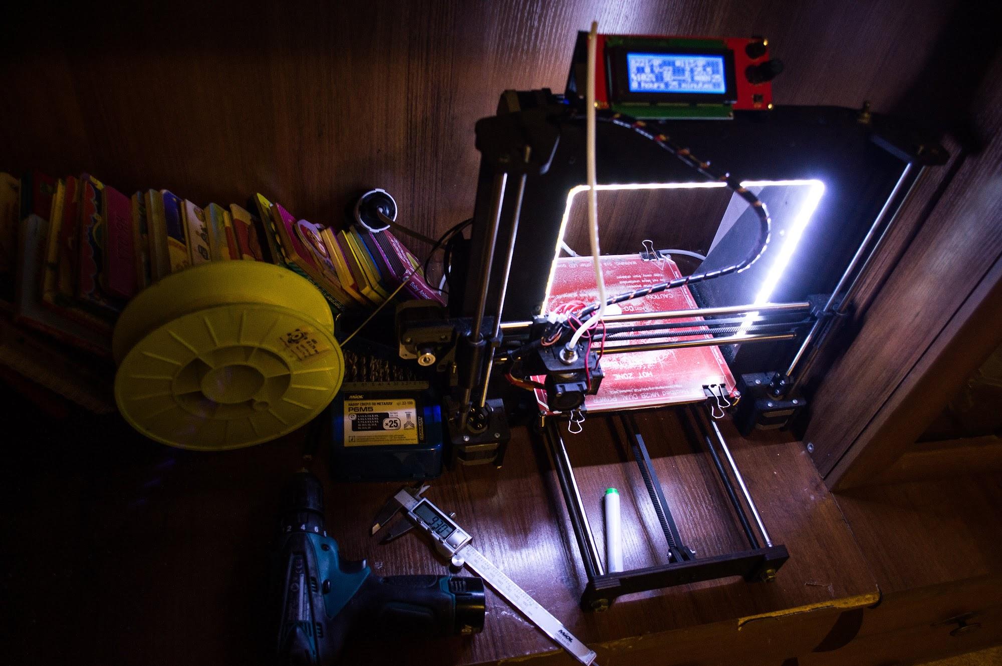 Підсвітка 3d принтера