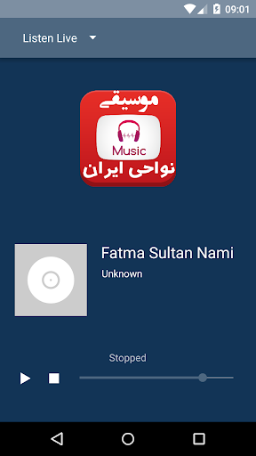 PSI98 Persian Iran Radio