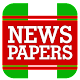 Download Latest Nigerian News Papers For PC Windows and Mac