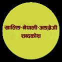 Khaling Dictionary icon