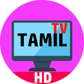Tamil TV-HD LIVE