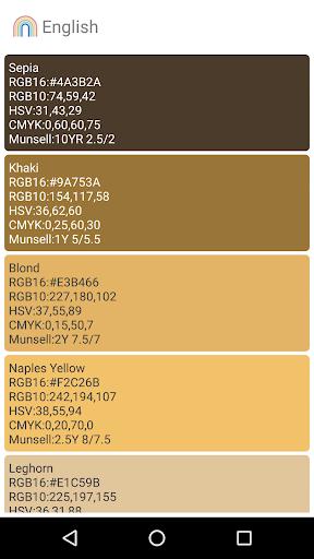 Color - Look, make, extract - 1.0 Windows u7528 2