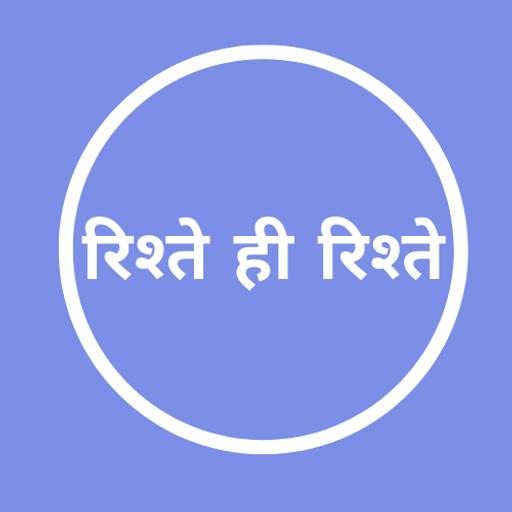 Indický dohazování App rýchlosť datovania spielfilm