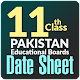 11th class date sheet APK