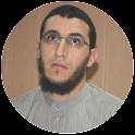 Coran Yassine Al Jazairi